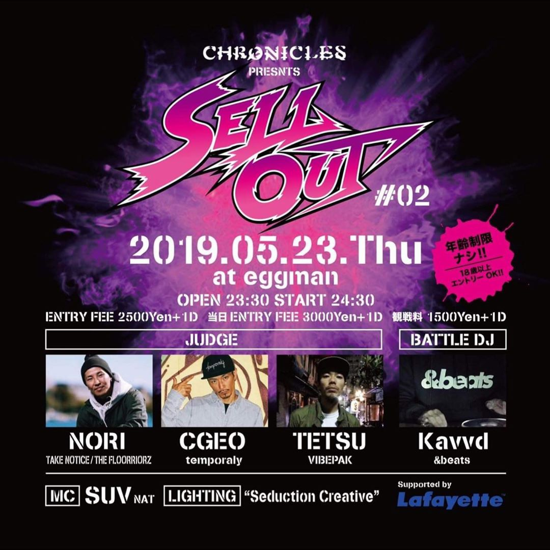CHRONICLES Presents SELL OUT‼︎ #02