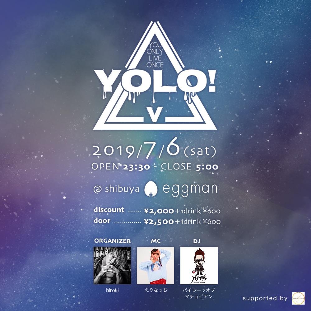 YOLO! Ⅴ 〜七夕〜