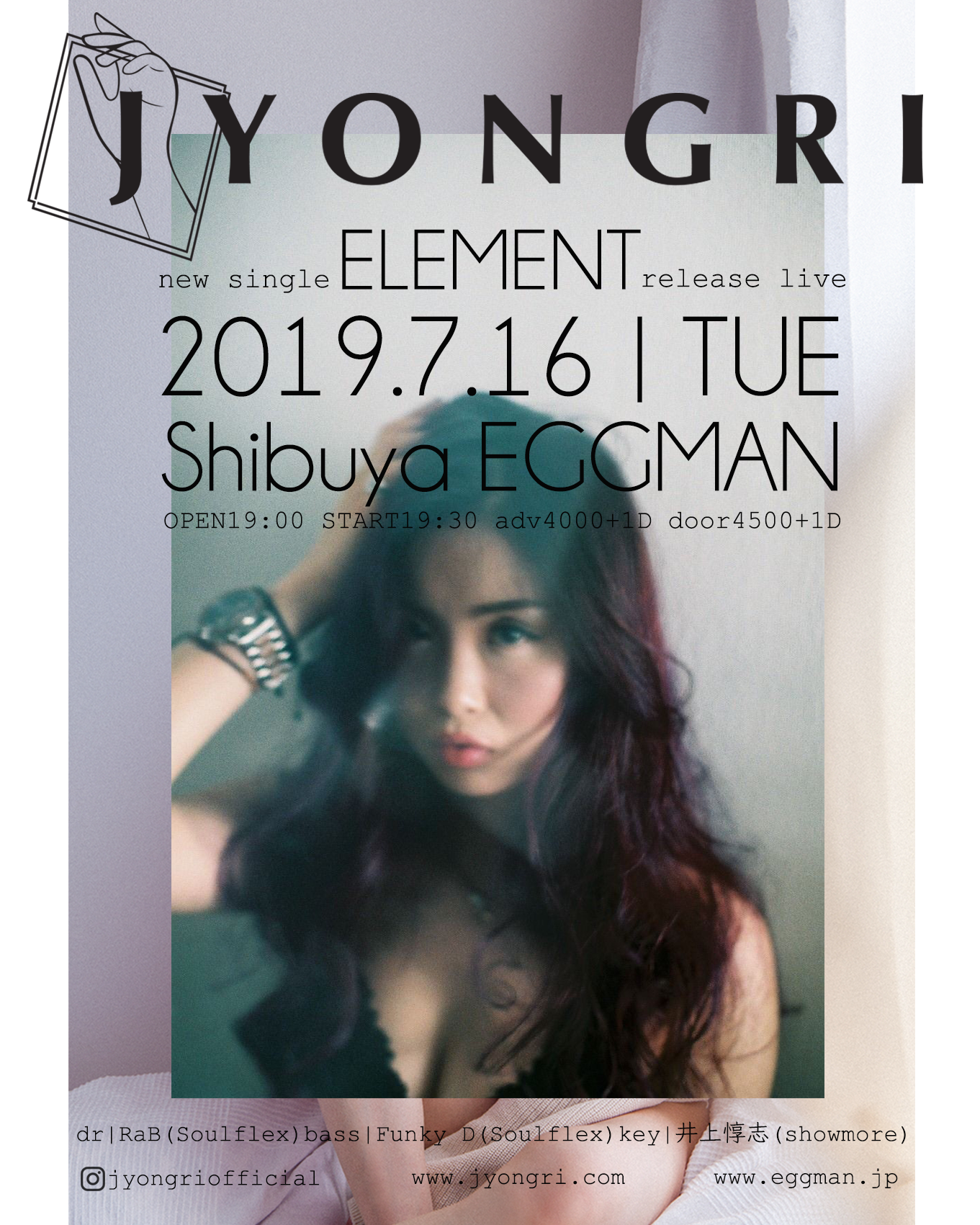 JYONGRI NEW SINGLE RELEASE LIVE -Element-