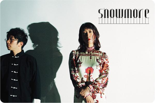 showmore interview
