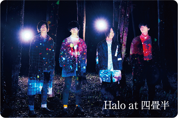 Halo at 四畳半 interview