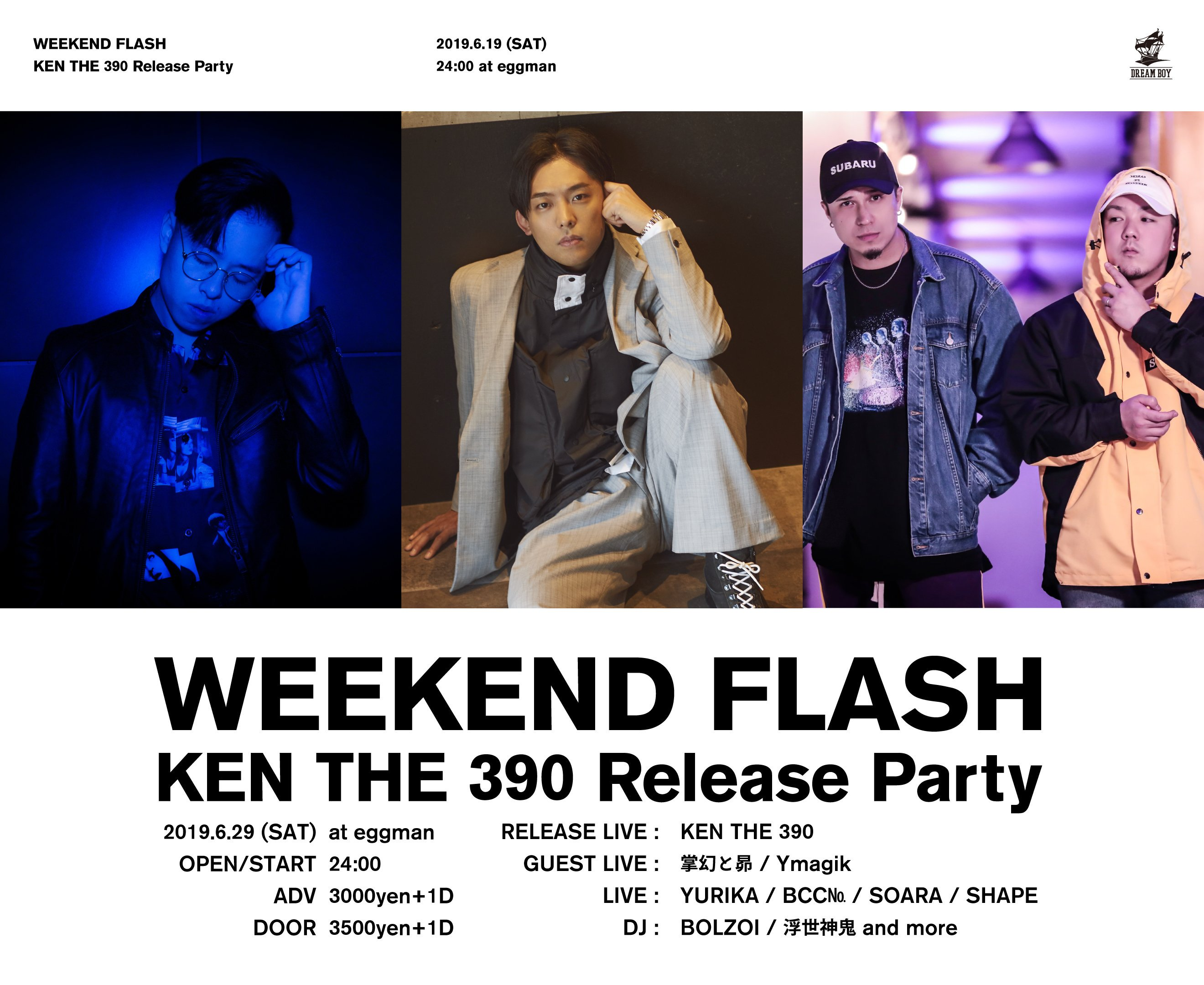 "WEEKEND FLASH -KEN THE 390 ""Unbirthday"" Release Party-"
