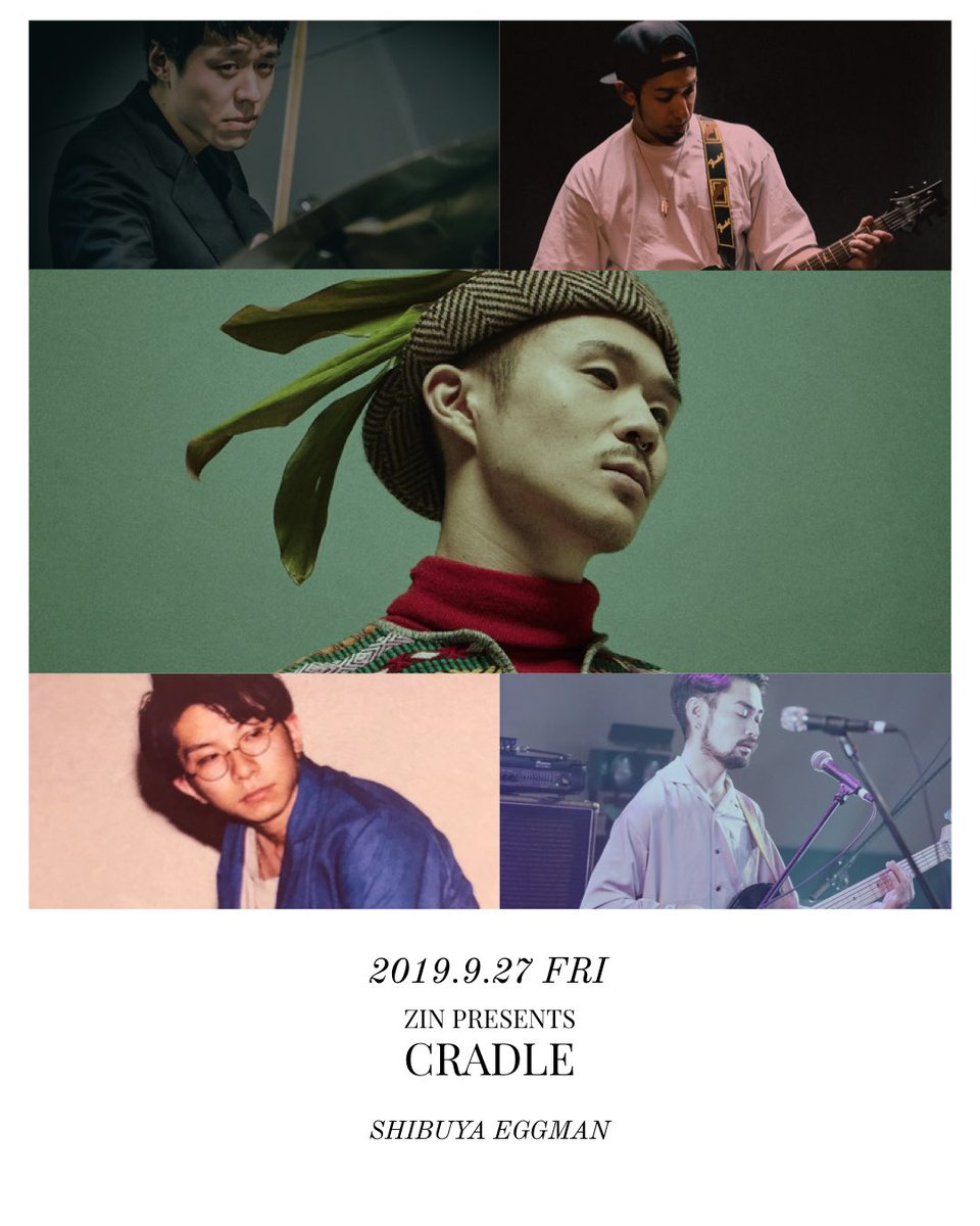 ZIN presents. CRADLE