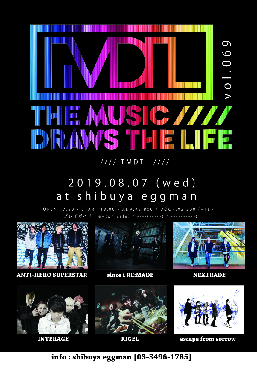 The Music Draws The Life Vol.69