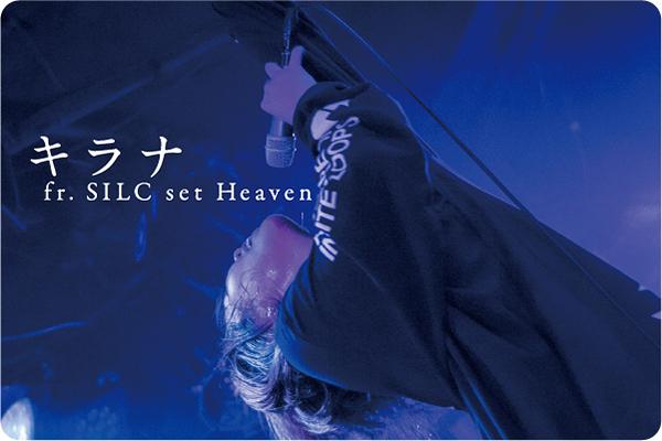 キラナ fr. SILC set Heaven interview