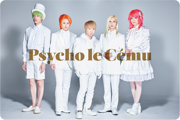 Psycho le Cému Interview
