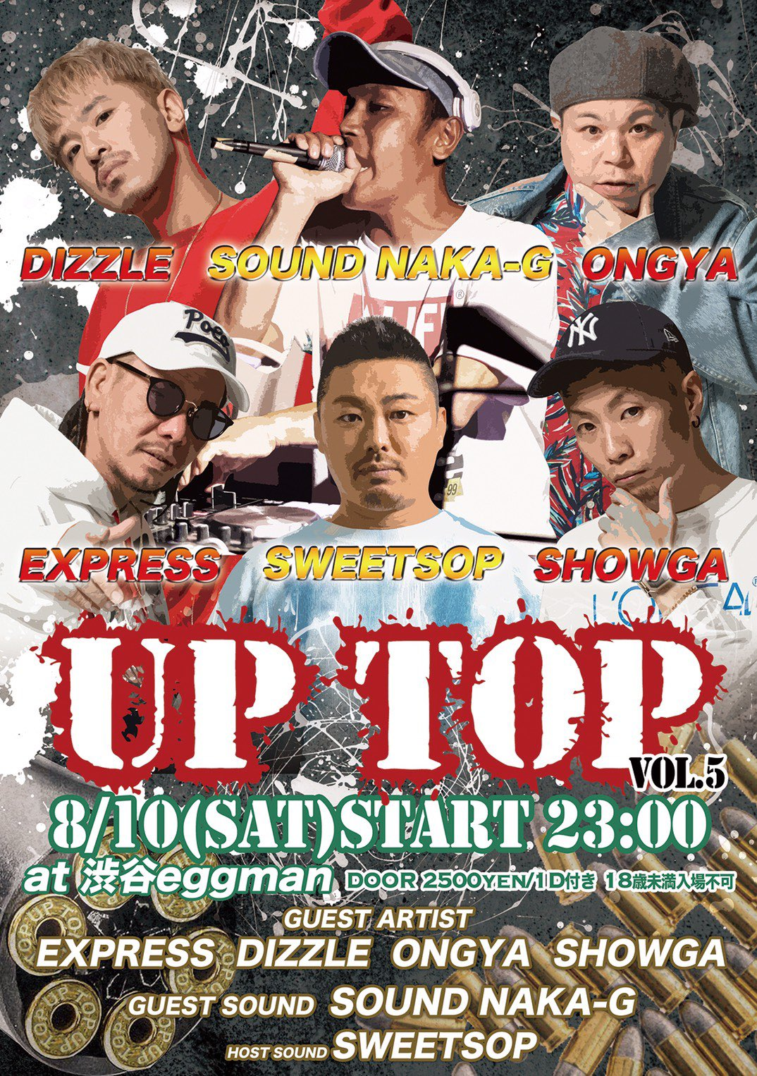 UP TOP vol.5