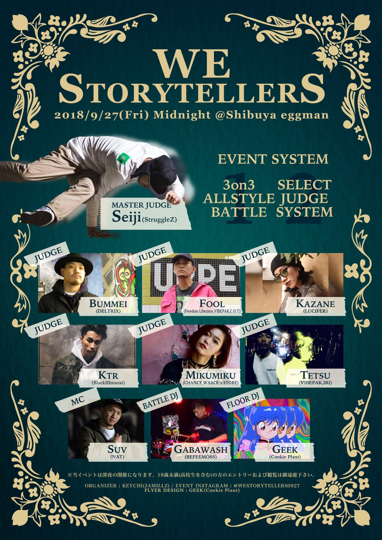 WE STORYTELLERS vol.1