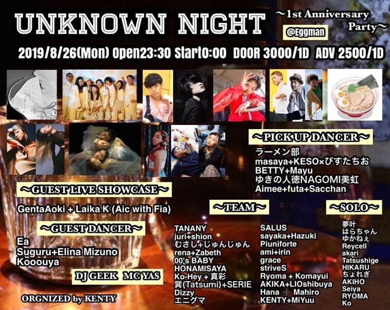 UNKNOWN NIGHT ~1st Anniversary Party~