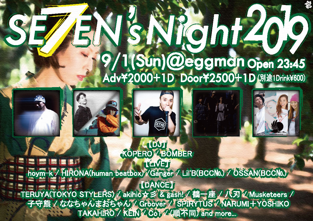 SEVEN's Night 〜2019〜