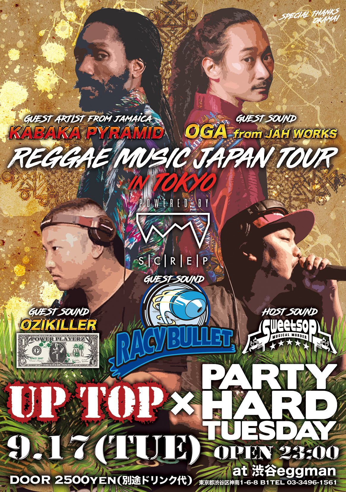 UP TOP × PARTY HARD TUSEDAY<br> 🇯🇲 KABAKA PYRAMID & OGA 🇯🇵 REGGAE MUSIC JAPAN TOUR 東京編