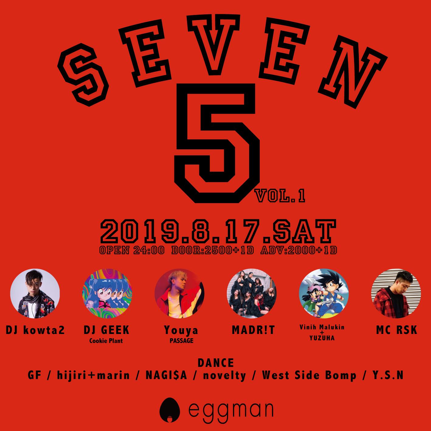 Seven.5 Vol.1