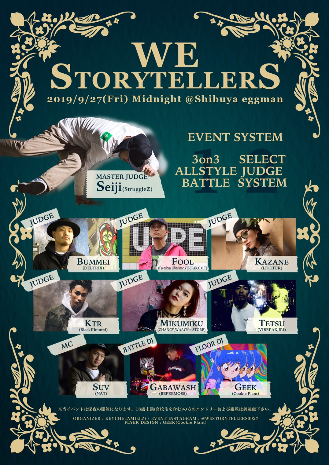 WE STORYTELLERS vol.1