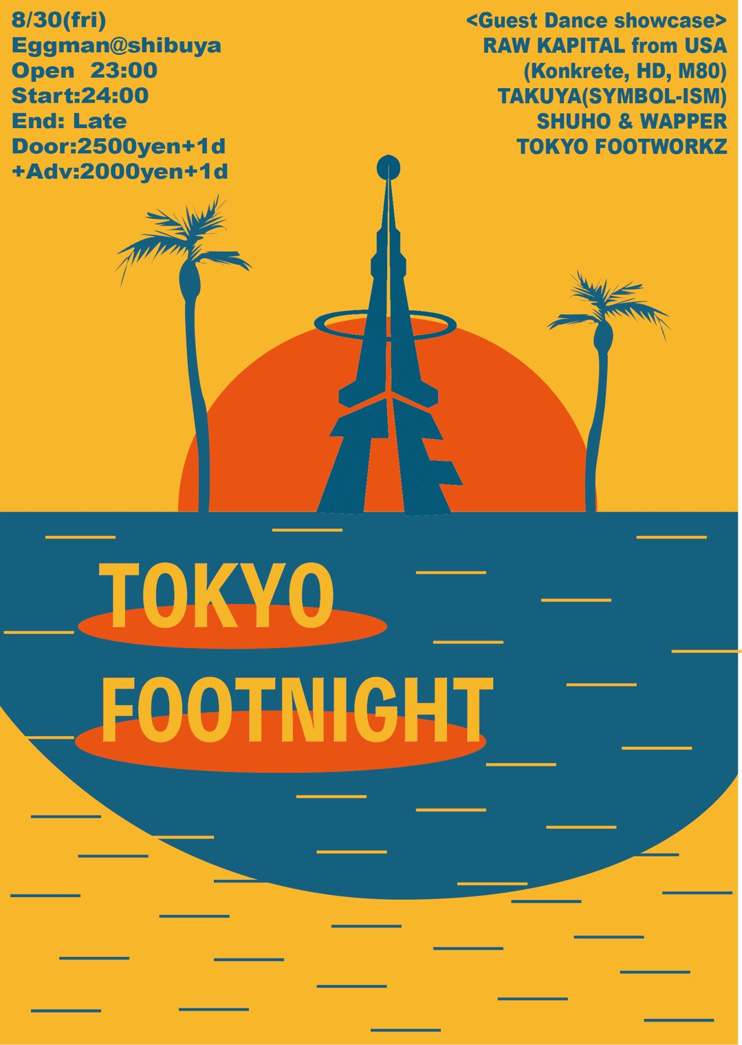 Tokyo Foot Night vol.9