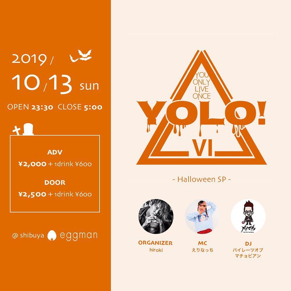 YOLO! Ⅵ ~Halloween SP~