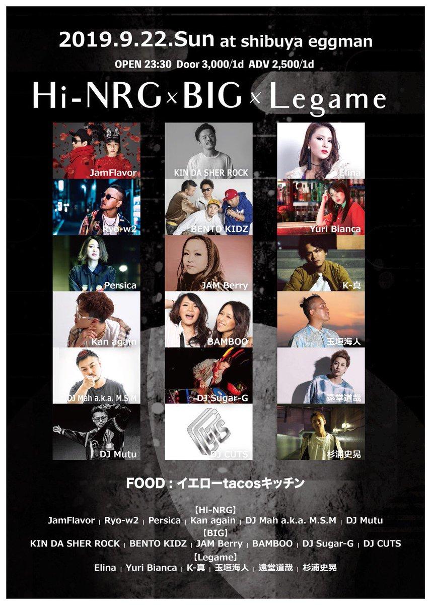 Hi-NRG × BIG × Legame
