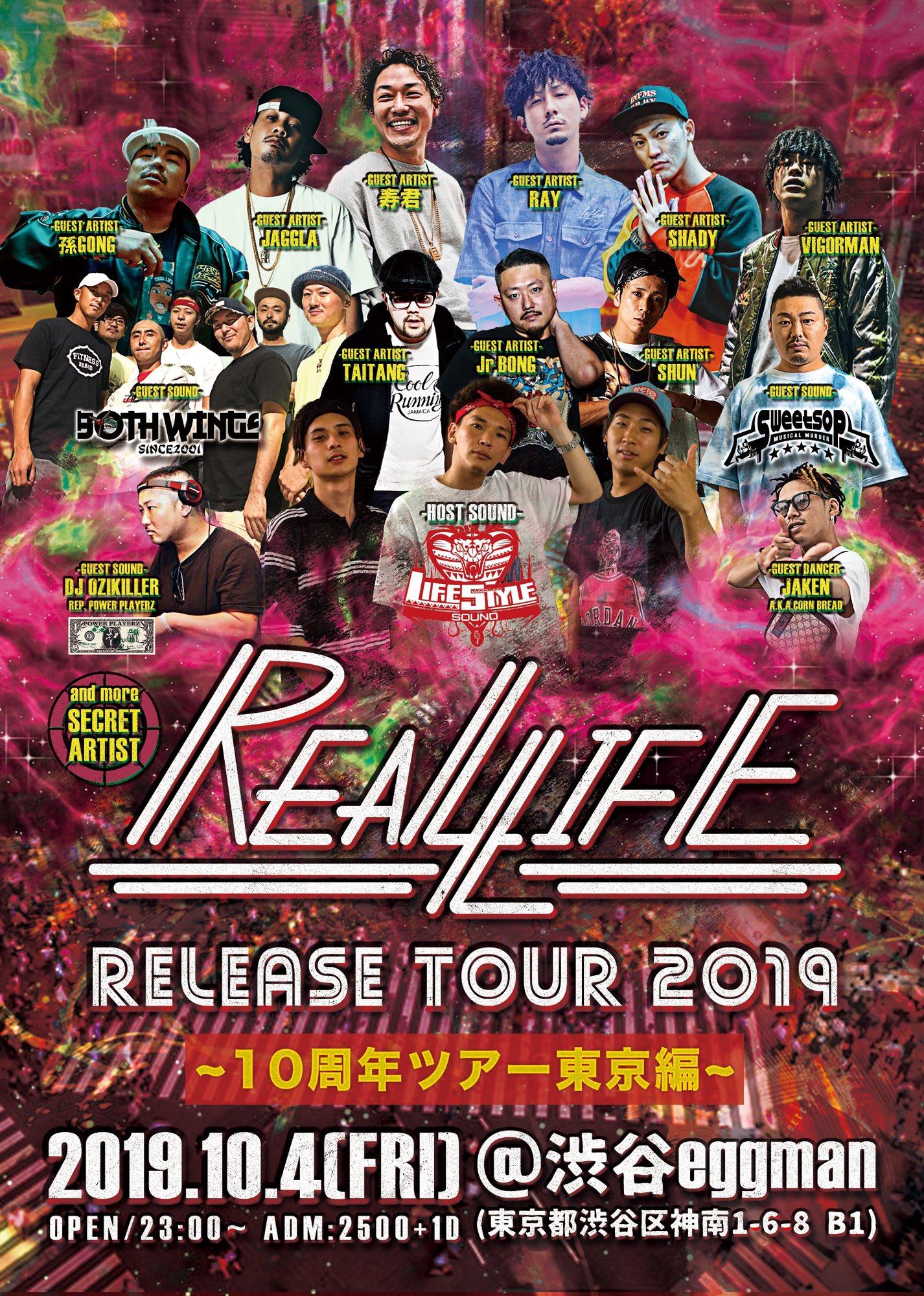 LIFE STYLE RELEASE TOUR 2019<br>~10周年ツアー東京編~