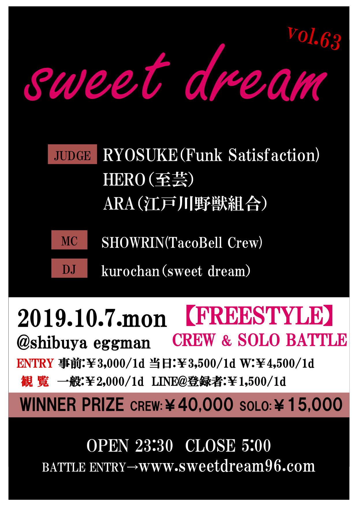 sweet dream vol.63