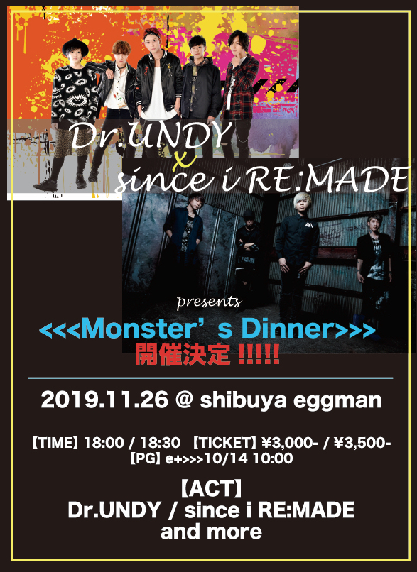 Dr.UNDY × since i RE:MADE presents Monster's Dinner