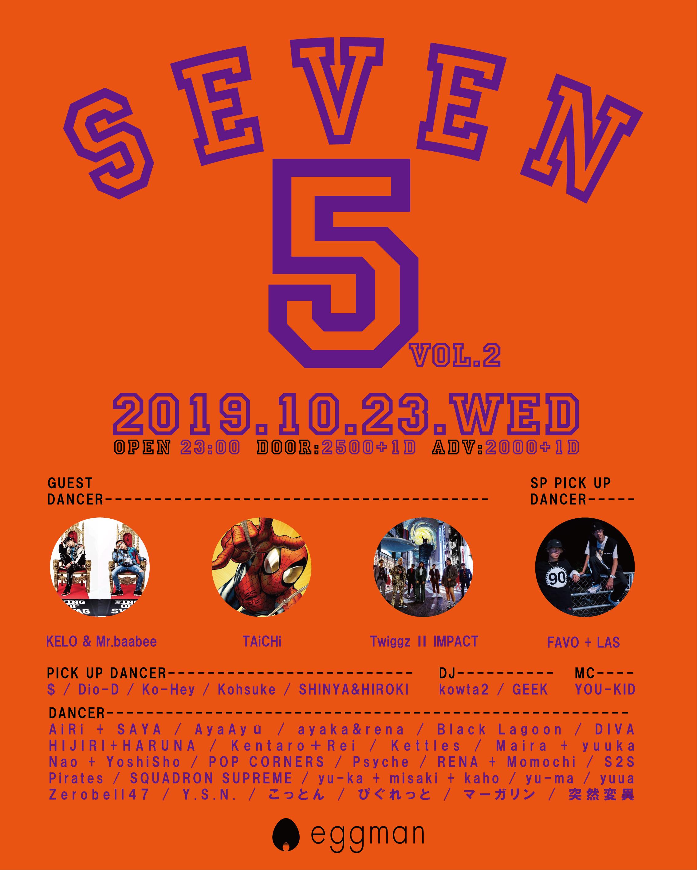Seven.5 Vol.2