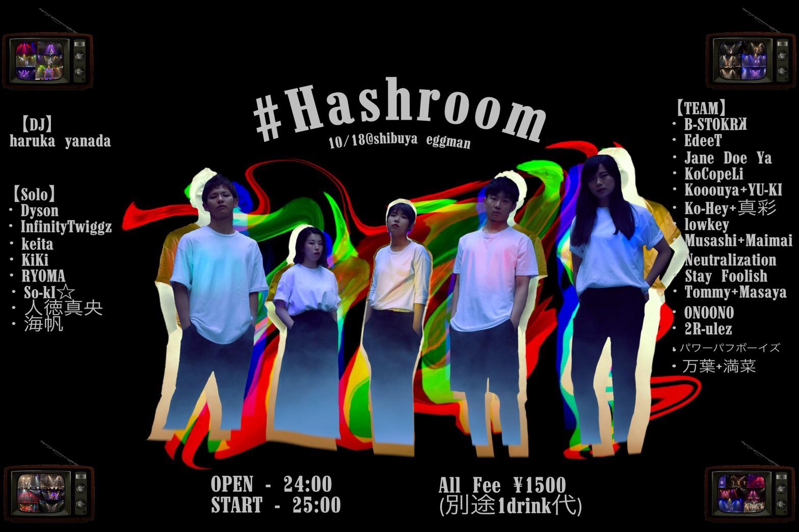 #Hashroom