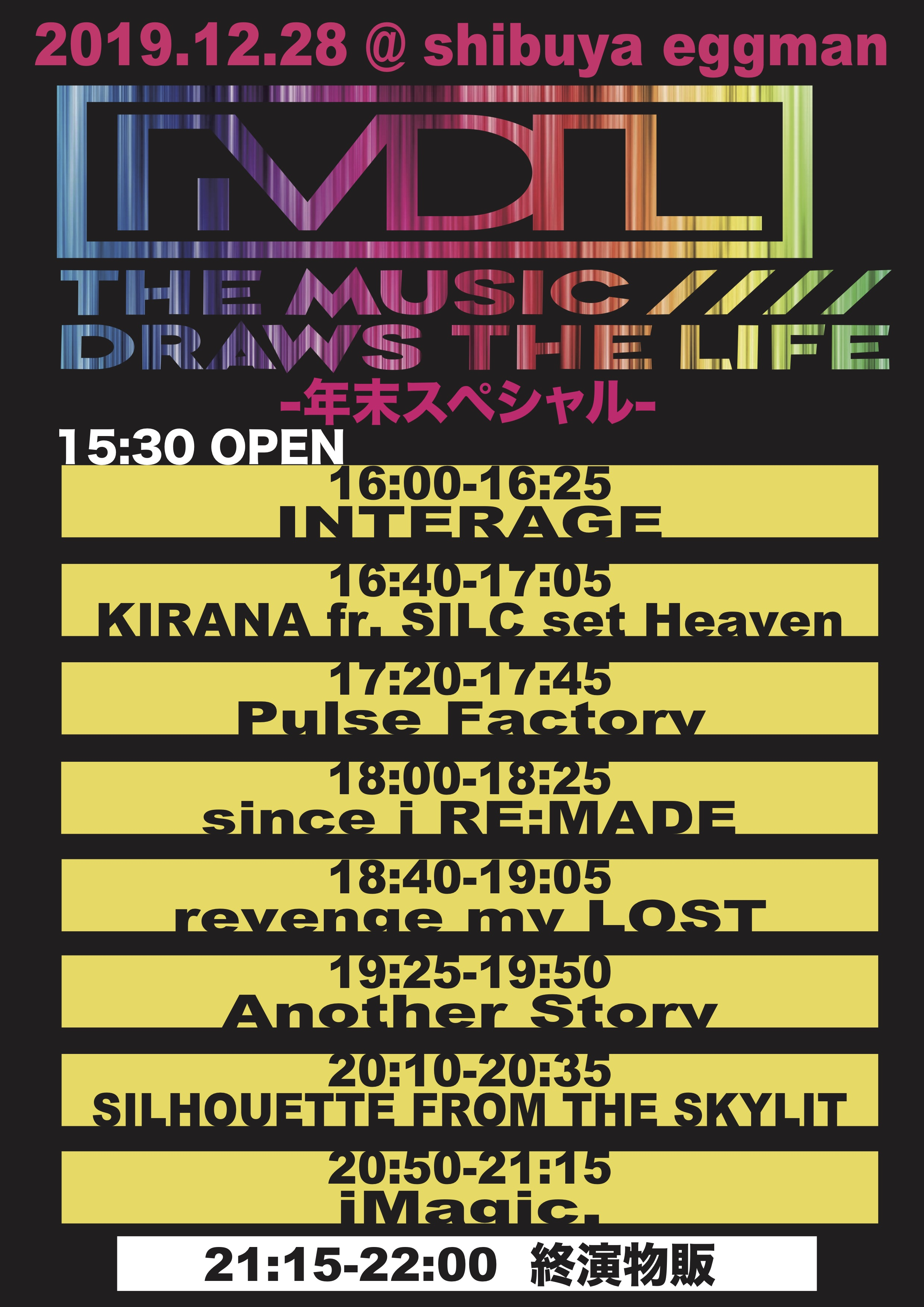 The Music Draws The Life Vol.76 -年末スペシャル-