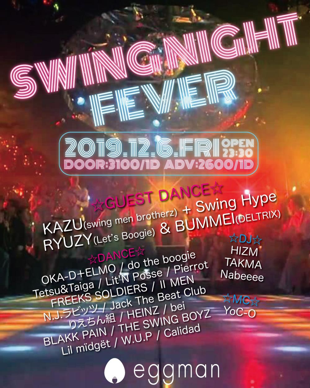 Swing Night Fever