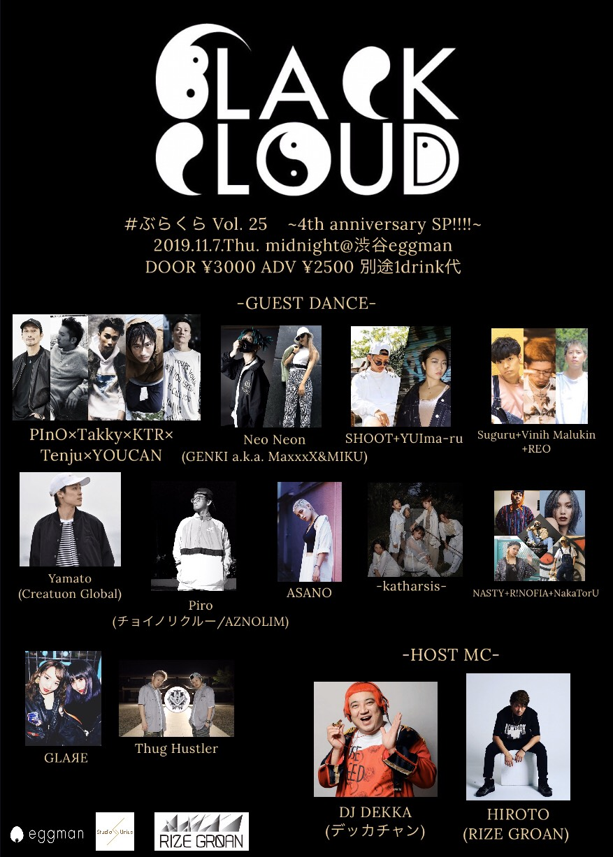 黒雲-BLACK CLOUD-  #ぶらくら Vol. 25 4th anniversary SP!!!!