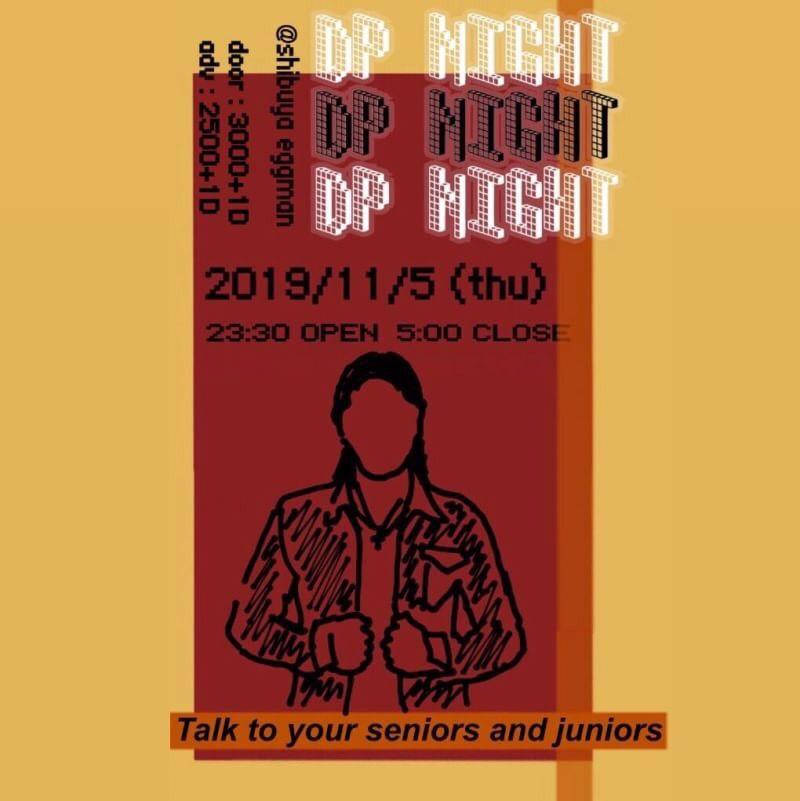 DP NIGHT
