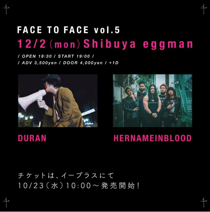 FACE TO FACE vol.5