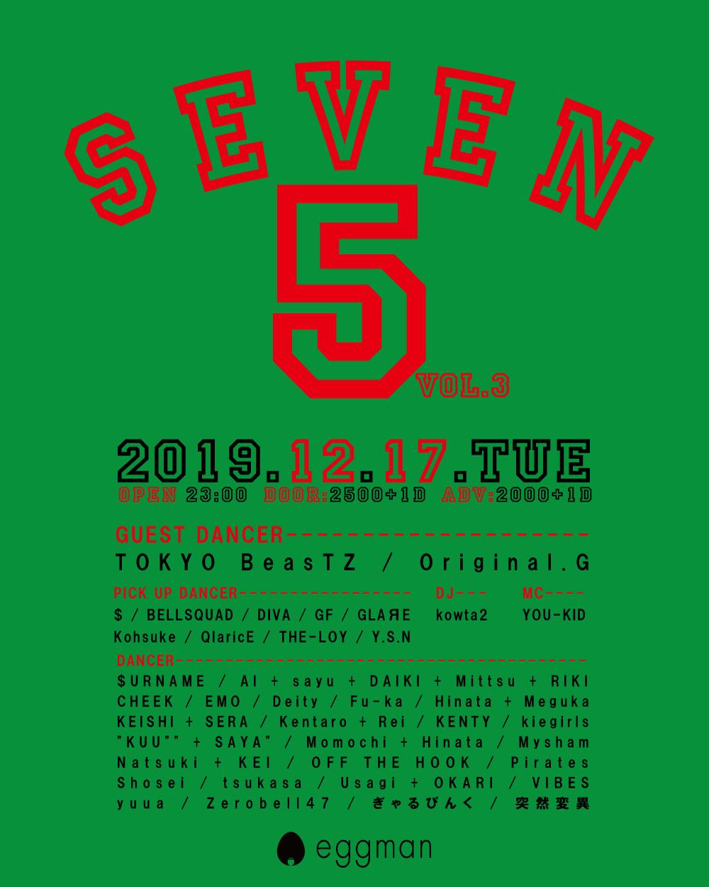 SEVEN.5 vol.3