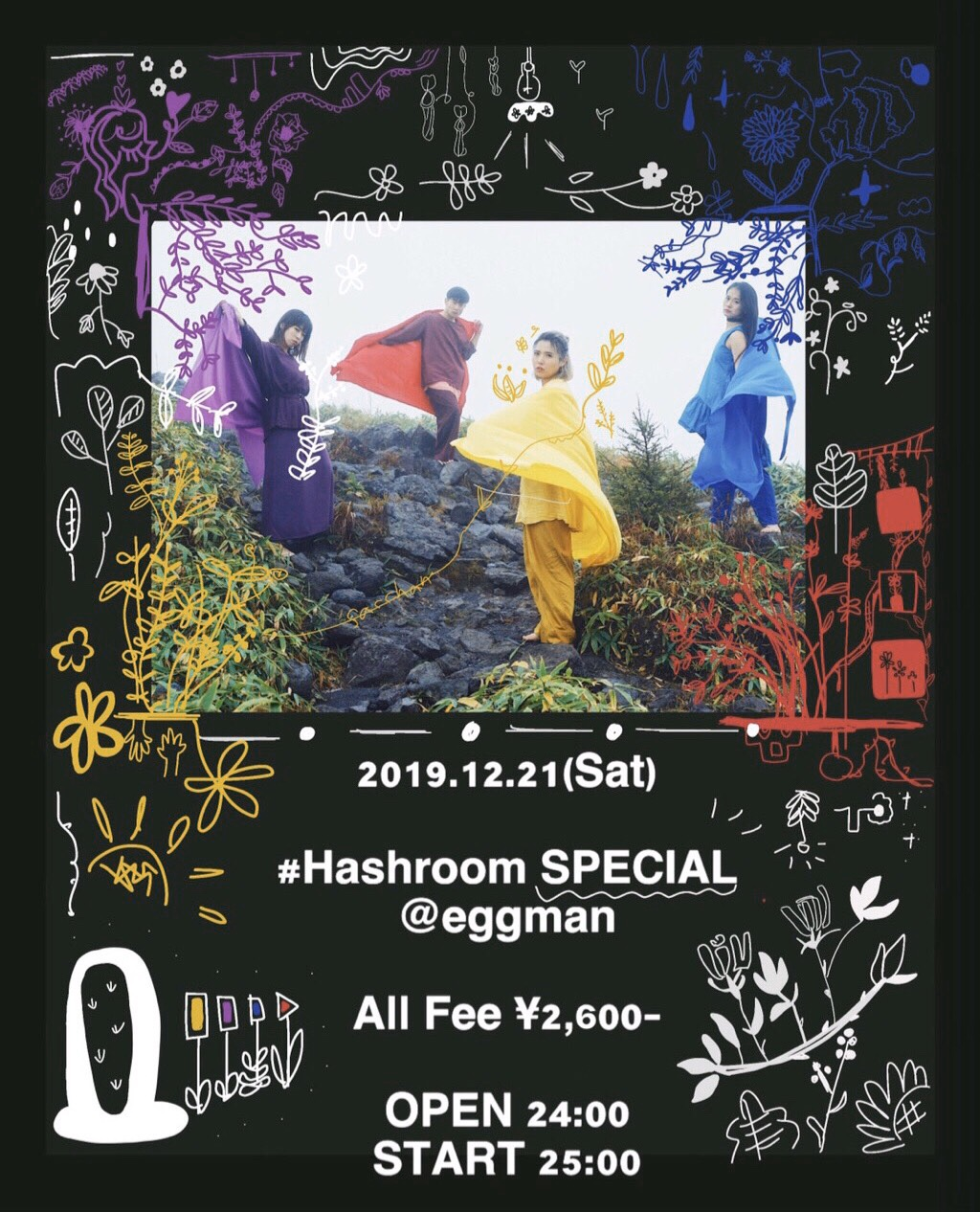 #Hashroom Special