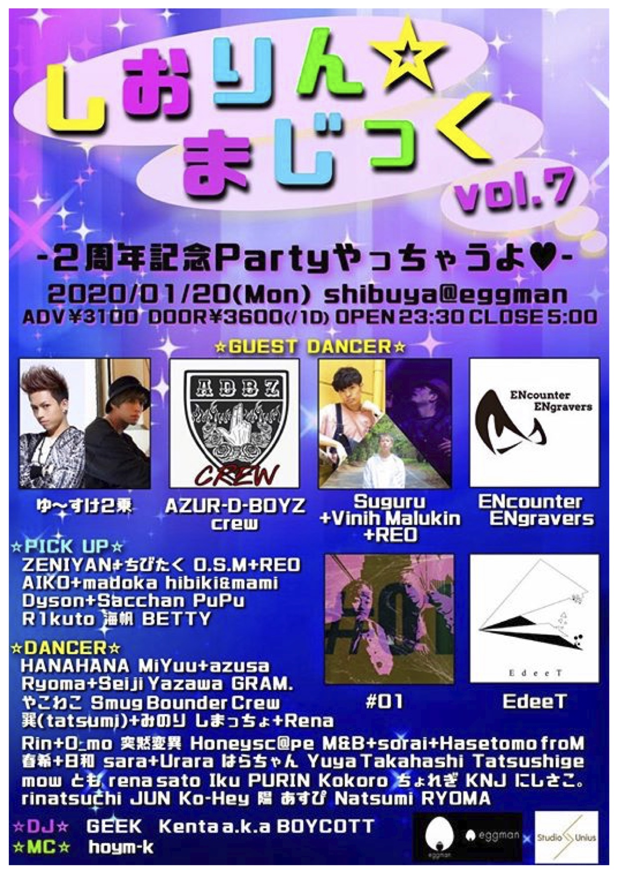 しおりん⭐まじっくvol.7 ~2周年記念Partyやっちゃうよ♥~
