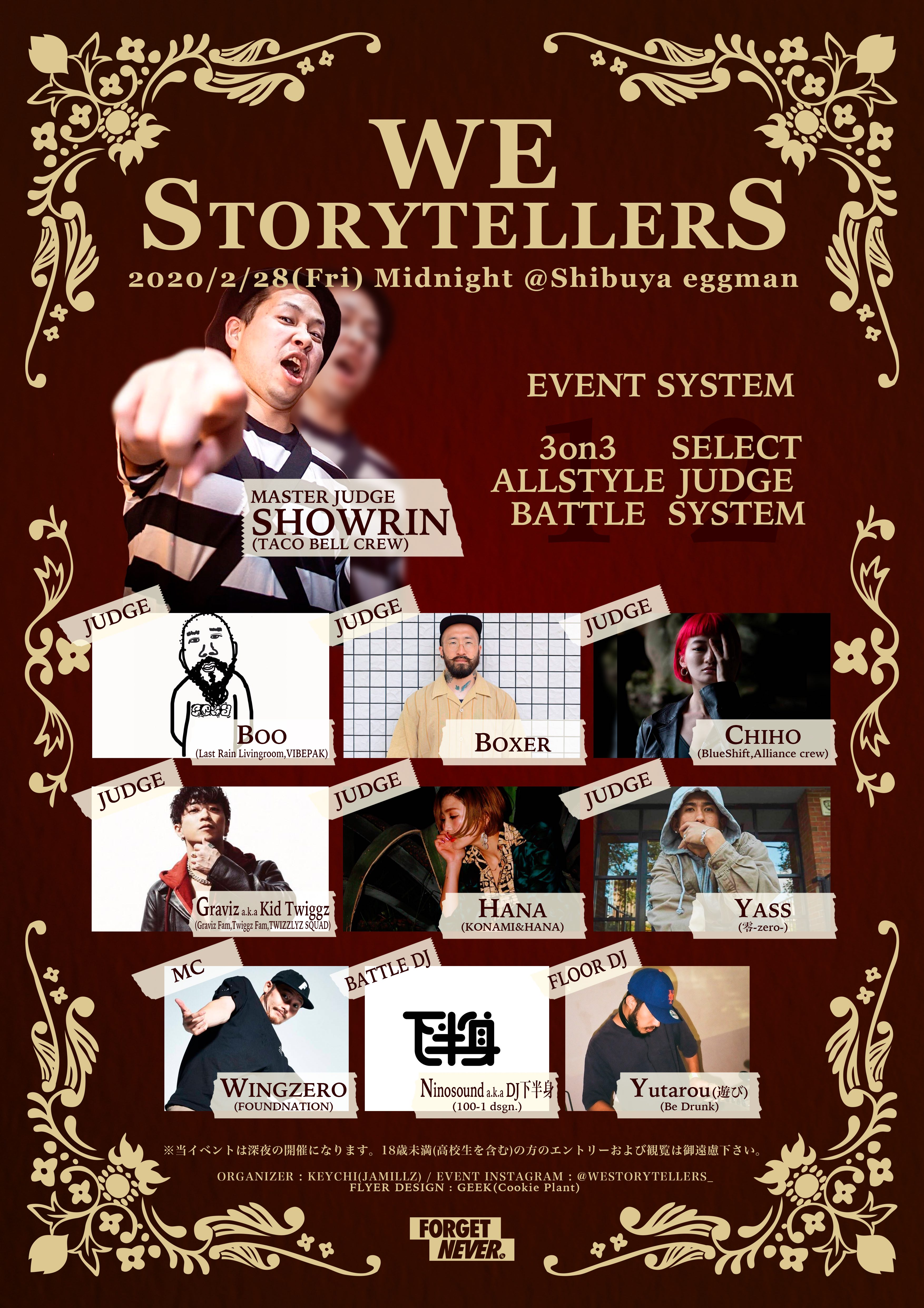 WE STORYTELLERS vol.2