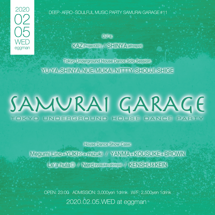SAMURAI GARAGE #11