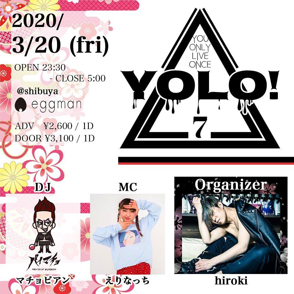 YOLO! vol.7