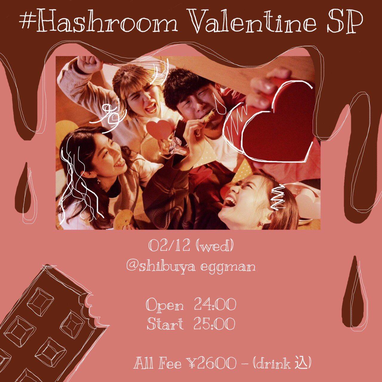 #Hashroom Valentine SP