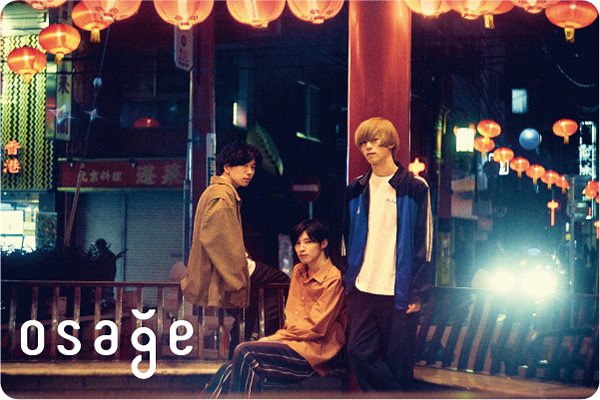 osage interview