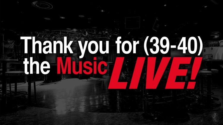 【ダイジェストムービー公開!】7/14(火)配信ライブ「Thank you for 39-40 the music LIVE!」