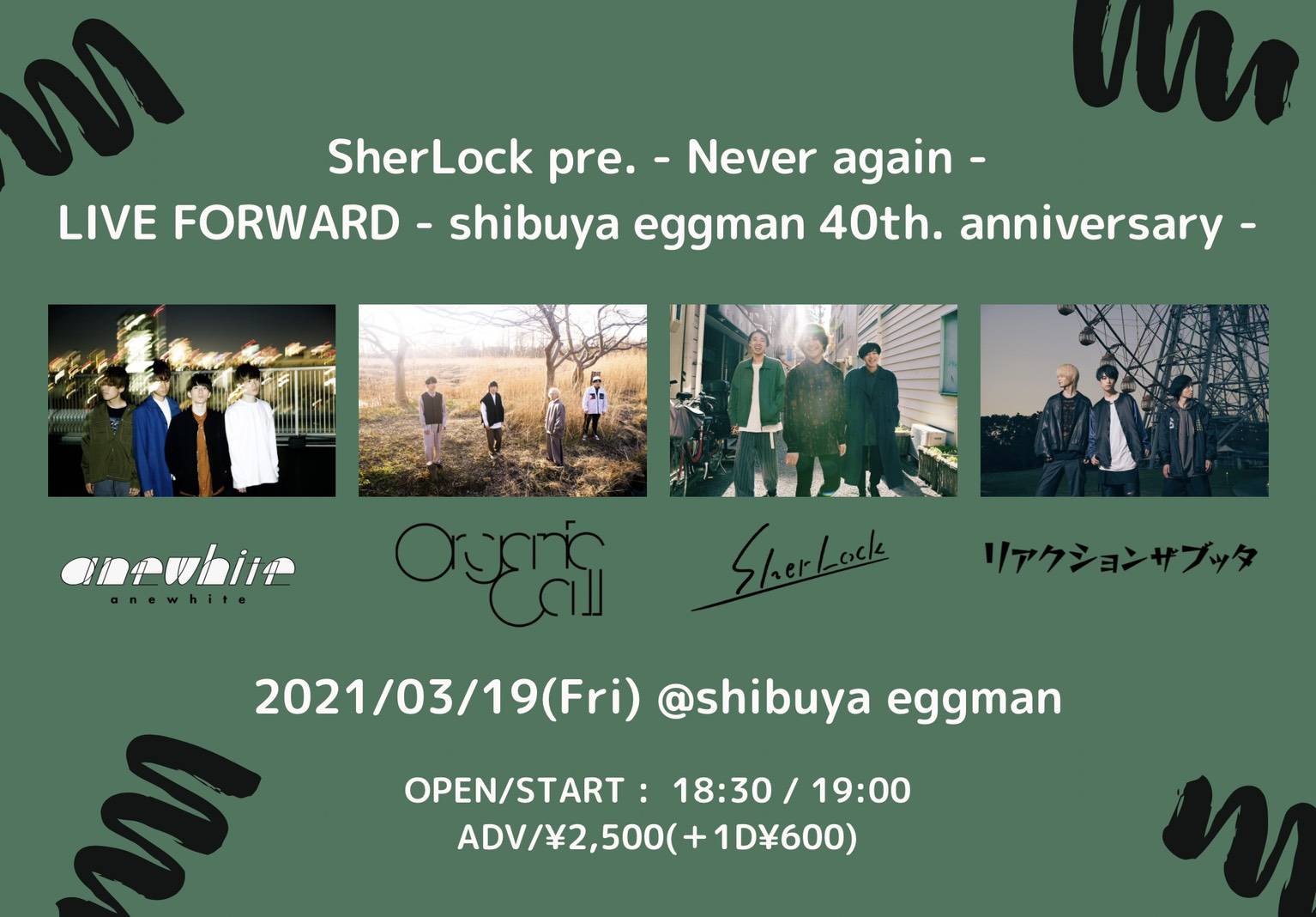 LIVE FORWARD – shibuya eggman 40th. anniversary – SherLock pre. 「Never again」