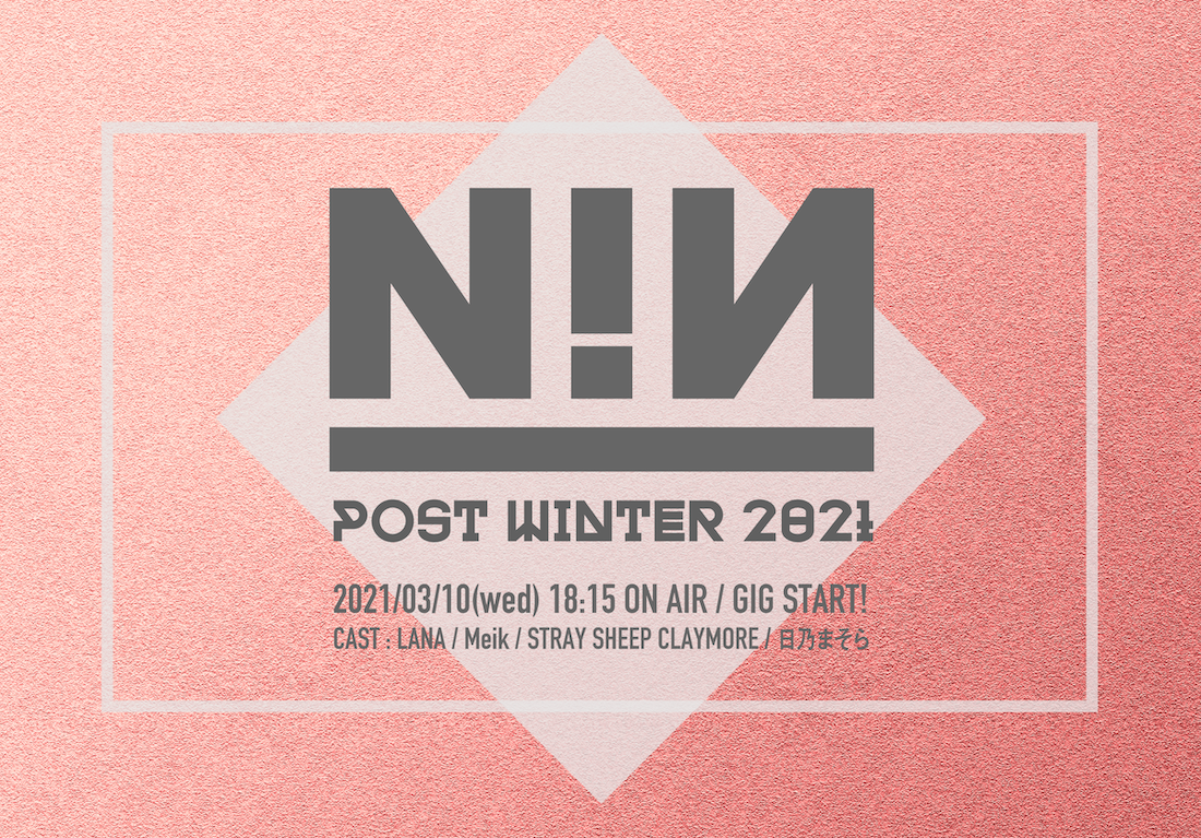[ NEW NOISE! ] – post winter 2021-