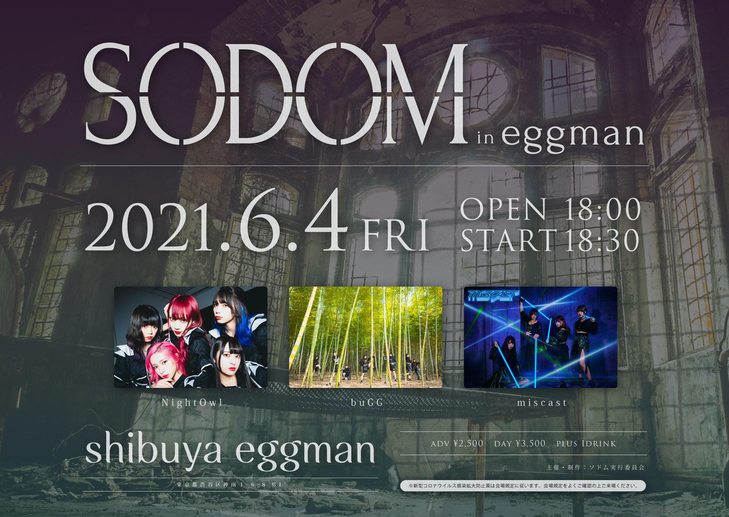 「ソドム in eggman」