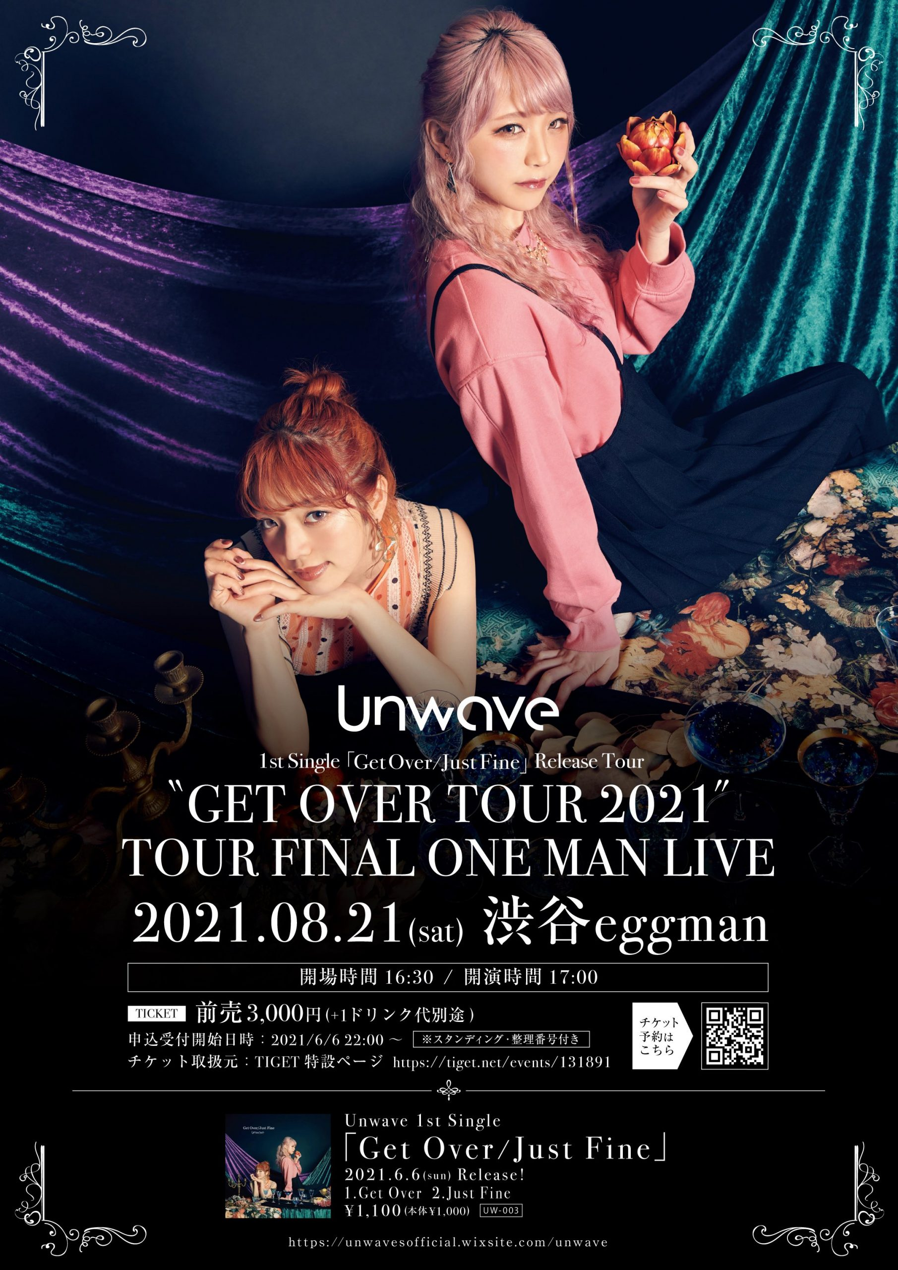 """Unwave 1st Single「Get Over/Just Fine」Release Tour """"GET OVER TOUR 2021"""" TOUR FINAL ONE MAN LIVE"""