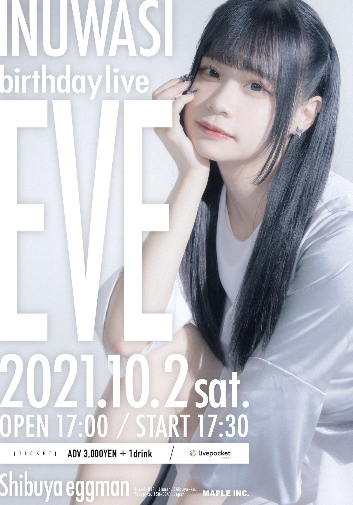 「 INUWASI birthday live – イヴ – 」