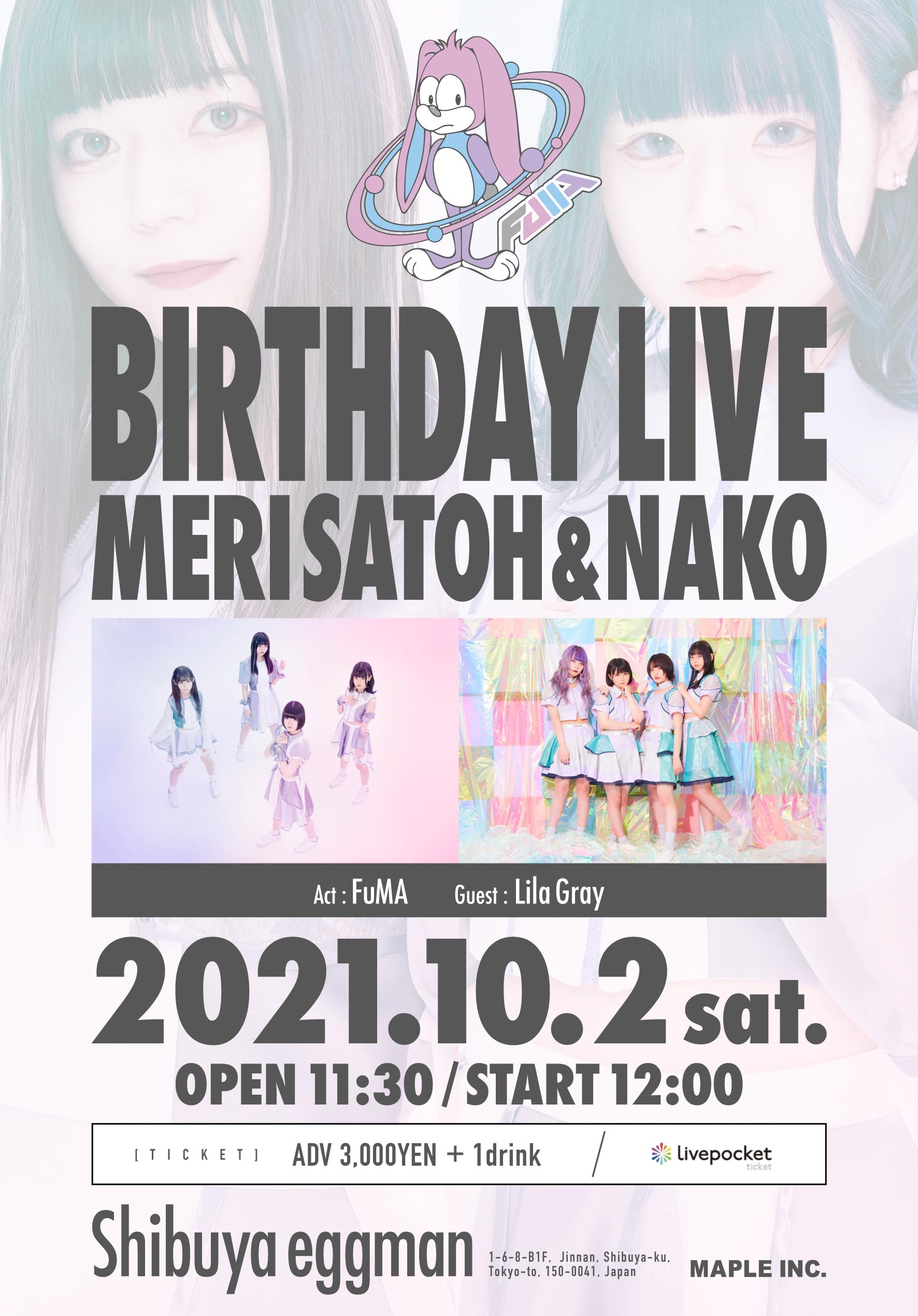 「 FuMA Birthday Live – 佐藤めり・な子 – 」