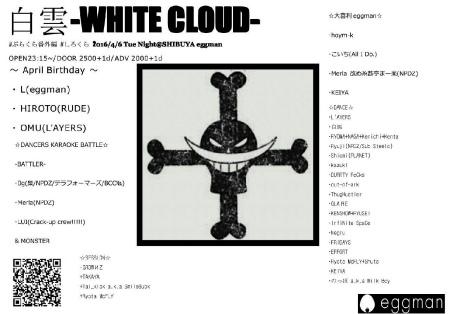 白雲裏.jpg