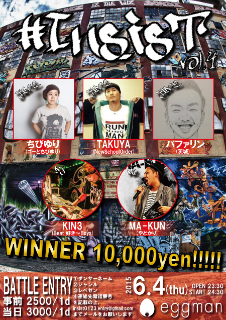 CLUB.IS-150604.jpg