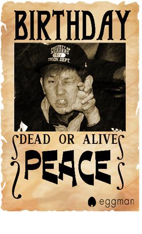 PEACE BD.jpg
