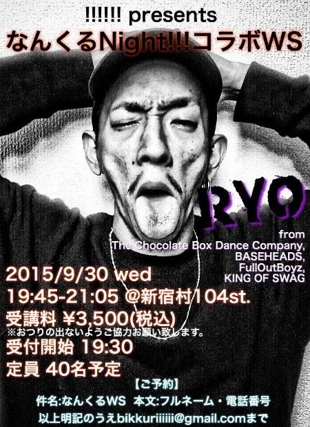 RYO WS 150930.jpg